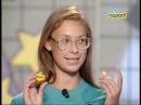 Юлия Ахмедова в программе «Звездный час» ОРТ, 1997