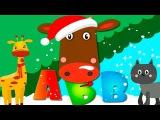 Алфавит для Малышей-Учим Буквы Весело.Забавная и Веселая Азбука.Интерактивный М...