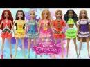 Play Doh Dresses Elsa Anna Frozen Disney Princess Ariel Tiana Rapunzel Belle Aurora