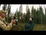 АНОМАЛИИ МОЛЕБКИ: Экспедиция осень 2017