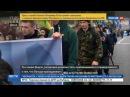 Новости на Россия 24 Изображая жертву Польша рассорилась с Евросоюзом