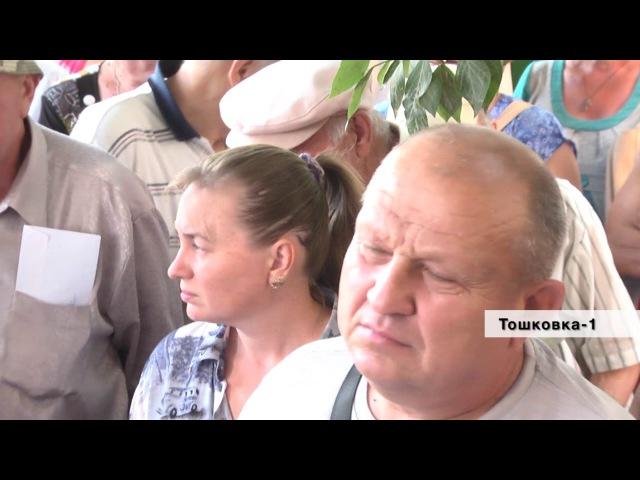 Поселки в серой зоне на Луганщине два месяца живут без газа