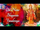 Om Namo Bhagavate Vasudevaya 108 Times Popular Peaceful Meditation Chant Krishna Dhun Mantra