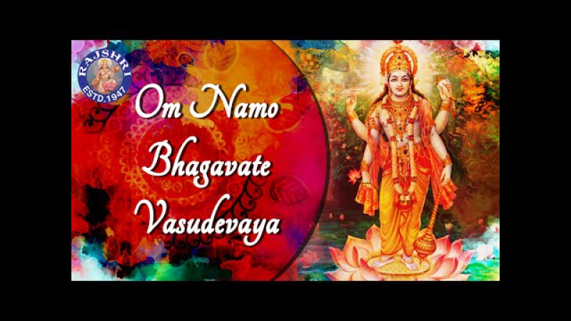Om Namo Bhagavate Vasudevaya 108 Times Popular Peaceful Meditation Chant Krishna Dhun Mantra смотреть онлайн без регистрации