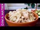 Ужин На Всю Семью за 25 минут, Быстро и Вся Семья Довольна   Dinner in 25 Minutes, English Subties