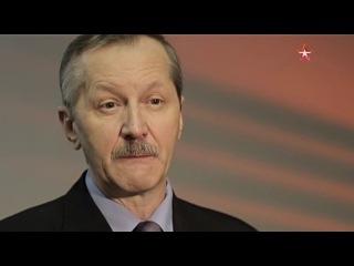 Легенды армии 3 сезон: 18 серия. Владимир Касатонов (2017)
