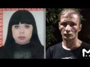 Семья каннибалов из Краснодарского края