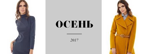 02d803ae841 Пальто и платья. Модный дом Ekaterina Smolina
