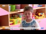 Миссия невыполнима_ ведущий «Утро Кубань» стал воспитателем в детском саду