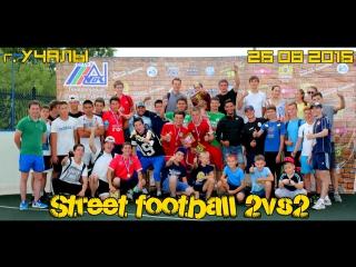 """ВИДЕООТЧЕТ - """"Street Football 2vs2"""" в городе Учалы ()"""