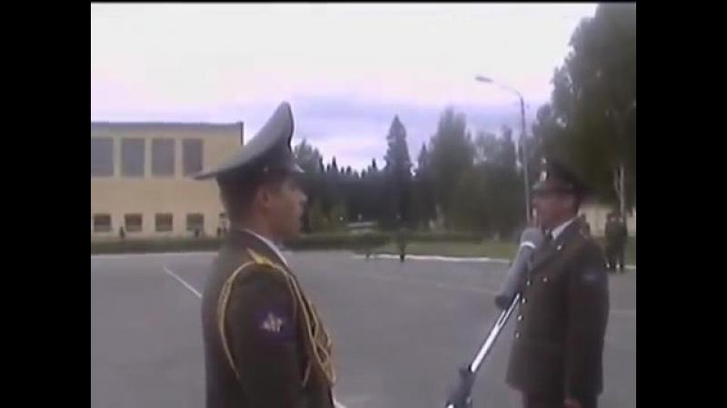 Мелитопольская Краснознамённая ракетная дивизия