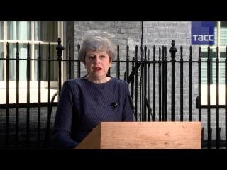 Тереза Мэй объявила о досрочных выборах в Великобритании