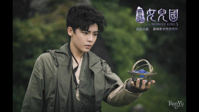 [TianYu] Хоу Мин Хао (Hou Ming Hao) на съемках дорамы The Monkey King 3 (西游记女儿国)
