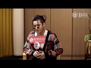 [INTERVIEW] 170917 Kris Wu for Fashion Ifeng on London Fashion Week Burberry Show @ Wu Yi Fan