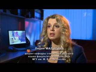 Интервью Лидии Малыгиной в программе