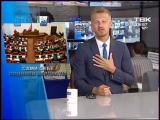 Ведущий новостей высмеял красноярских депутатов