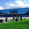 """АО """"Аэропорт Ульяновск"""""""
