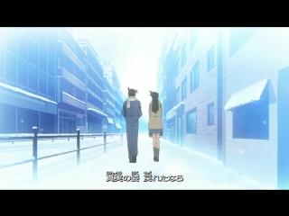 El Detectiu Conan - Opening 44 - Ikusen no Meikyuu de Ikusen no Nazo wo Toite [BREAKERZ]