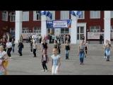 Флешмоб Форум Димитровградского отделения Единой России