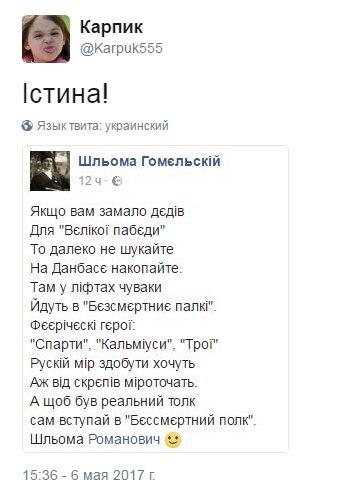 Пограничники не пустили в Украину молдаванина с атрибутикой РФ и военным билетом Приднестровья - Цензор.НЕТ 8071