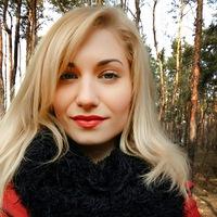 Анна Обловатная