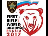 Первый в истории чемпионат по стрельбе из карабина стартует в Москве