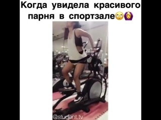 Girls in the gym be like...