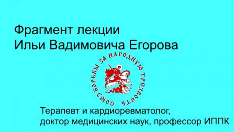 Удар алкоголем по печени.врач Егоров Илья Вадимович