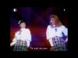 Мирей Матьё и Далида - Дамочки Парижа (Mireille Mathieu  Dalida Les petites femmes de Paris) русские субтитры