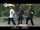 詠春拳 歩法(Feet Work)