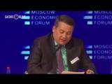 Всеволод Ию на Московском Экономическом Форуме