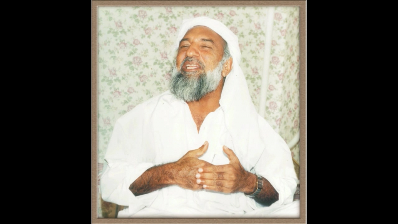 Ah Ha Jashan-e-Subh-e-Baharan
