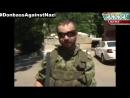 обращение ополченцев к вдвшникам украины