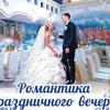 Dyadka Chernomor