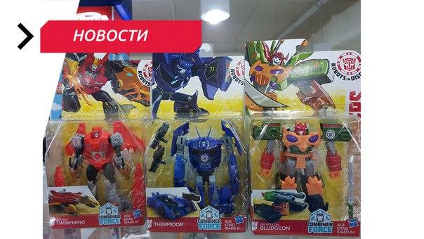 Смотреть бесплатно роботы игрушки