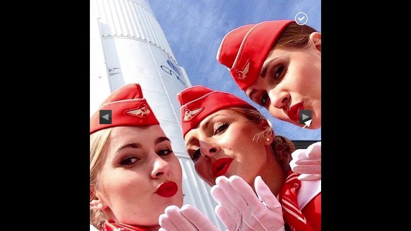 Красавицы стюардессы