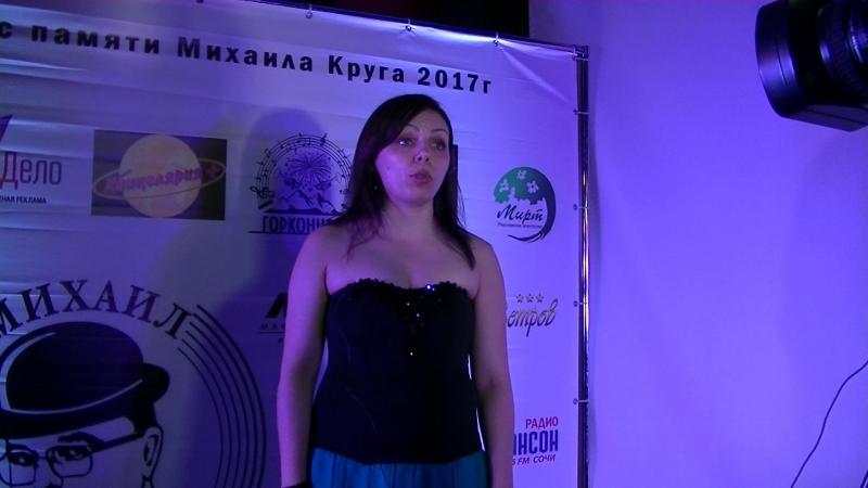 Катерина Орешкина.