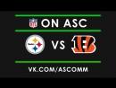 NFL Pittsburgh steelers vs Cincinnati bengals