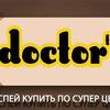 Интернет-магазин Doctor TM