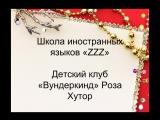 Новогодние каникулы на Роза Хутор