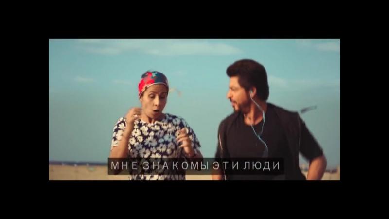 Звезда Болливуда Шах Рукх Кхан рассказывает о своем Дубае