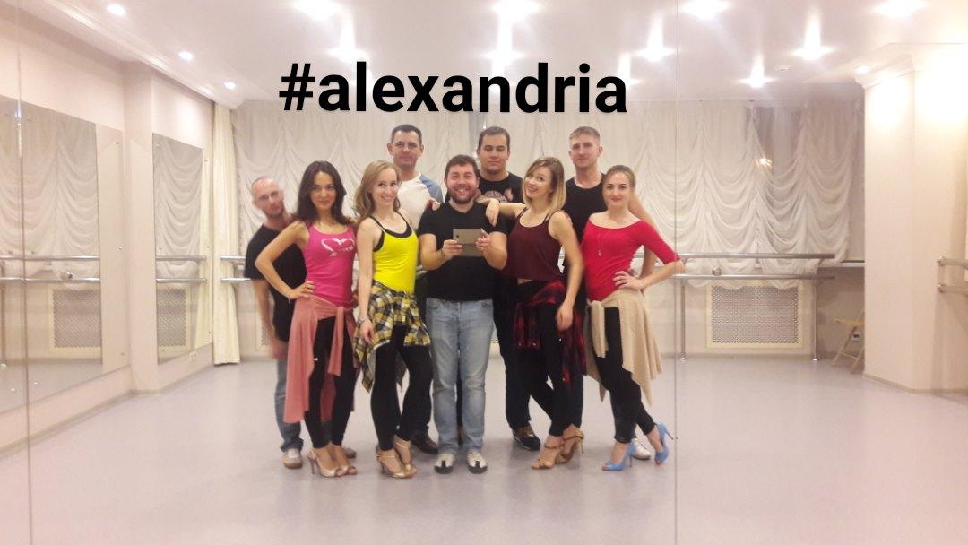 Афиша Самара Вечеринка от ALEXANDRIA dance club