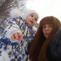 Регина Бубнова