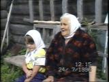 Света,бабушки Дор 01