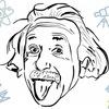 "Открытый фестиваль науки ""Эйнштейн +"""