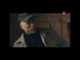 Сергей Дружко в сериале След (серия Агата)