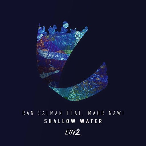Ran Salman альбом Shallow Water