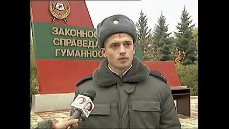 Курсант тупит)