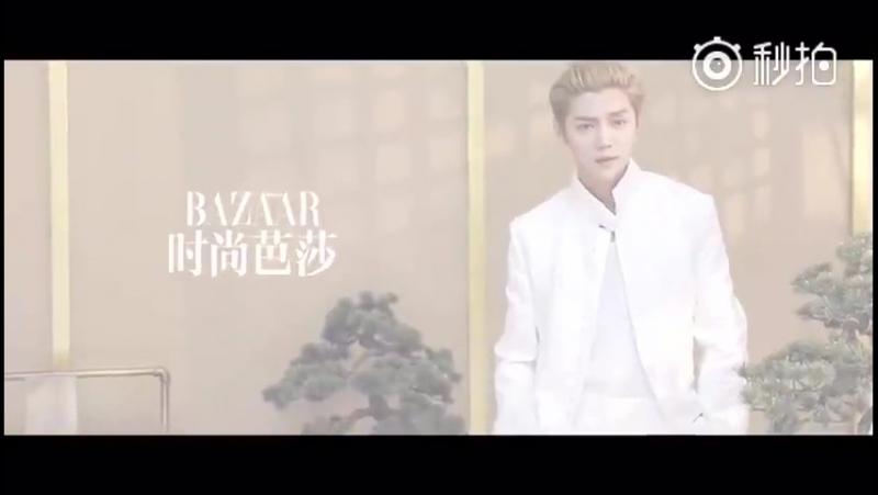 [BTS] 170526 Harpers Bazaar June 2017 Photoshoot Behind the Scenes (5) @ Lu Han