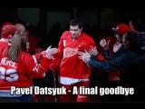 Pavel Datsyuk - A final goodbye